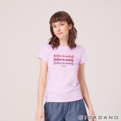 GIORDANO 女裝MUSIC系列印花短袖T恤-72 薰衣草紫