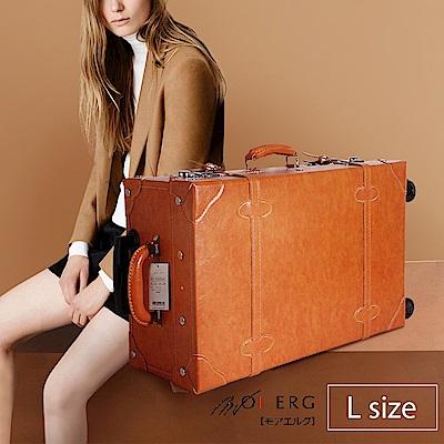 MOIERG-愛上復古潮旅行plain trunk (L-23吋) Camel