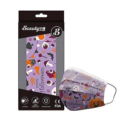 Beauty小舖 印花3層防護口罩-萬聖節(紫) 10入/盒