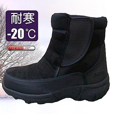 極地型男 男新款 簡約時尚中筒保暖雪靴(腳大者)_黑