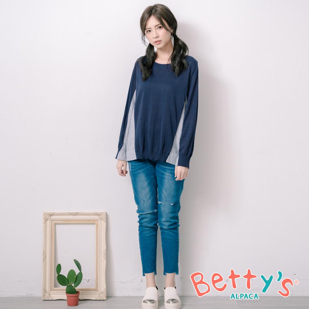 betty's貝蒂思 褲管率性剪裁刷破牛仔褲(深藍) @ Y!購物
