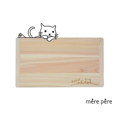 日本製 mere pere 貓咪檜木砧板(小)