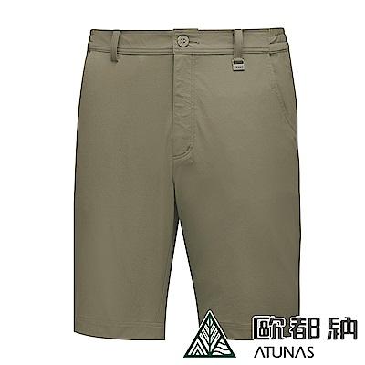 【ATUNAS 歐都納】男款防曬透氣彈性休閒五分褲短褲A-PA1911M深棕