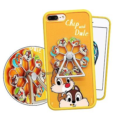 迪士尼 iPhone 8 Plus/7 Plus 摩天輪指環扣防滑支架手機殼(奇...