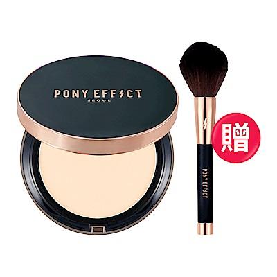 PONY EFFECT 持久無瑕粉餅 SPF40 PA+++(8.5g)