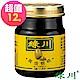 綠川 黃金蜆精 75ml/瓶X12瓶 product thumbnail 1