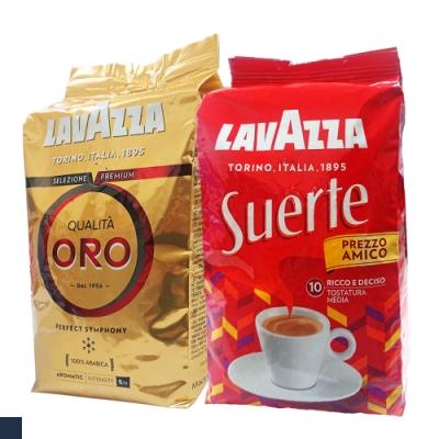 義大利 Lavazza Qualita ORO Suerte 咖啡豆(1000g)2種口味任選