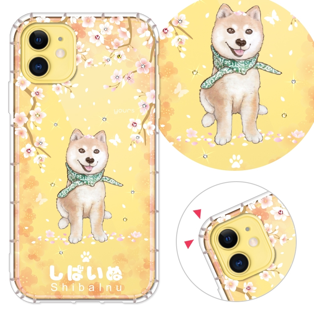 YOURS APPLE iPhone 11 6.1吋 奧地利彩鑽防摔手機殼-柴犬