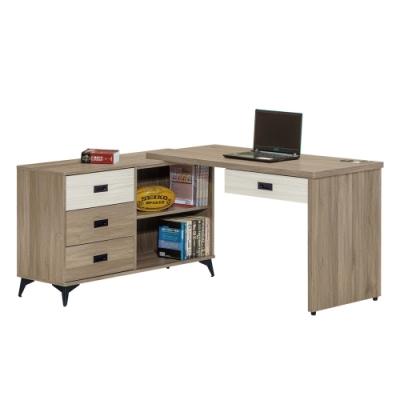 【綠活居】甘托克 現代4尺三抽多功能書桌/電腦桌(二色可選)-120x40x79cm免組