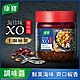 康寶 海珍味XO風味醬330g/瓶 product thumbnail 1