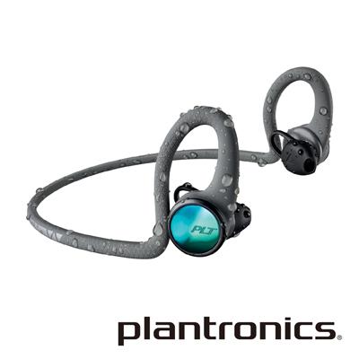 繽特力 Plantronics BackBeat FIT 2100藍牙運動耳機 電光冒險灰