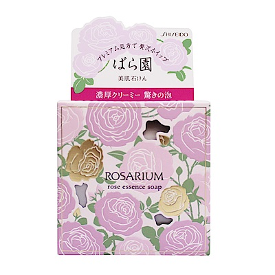 SHISEIDO資生堂ROSARIUM玫瑰園香氛潤膚皂洗顏&沐浴100g