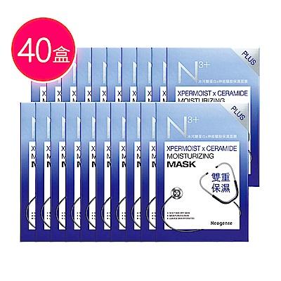 (共320片)N3+冰河醣蛋白x神經醯胺保濕面膜40盒