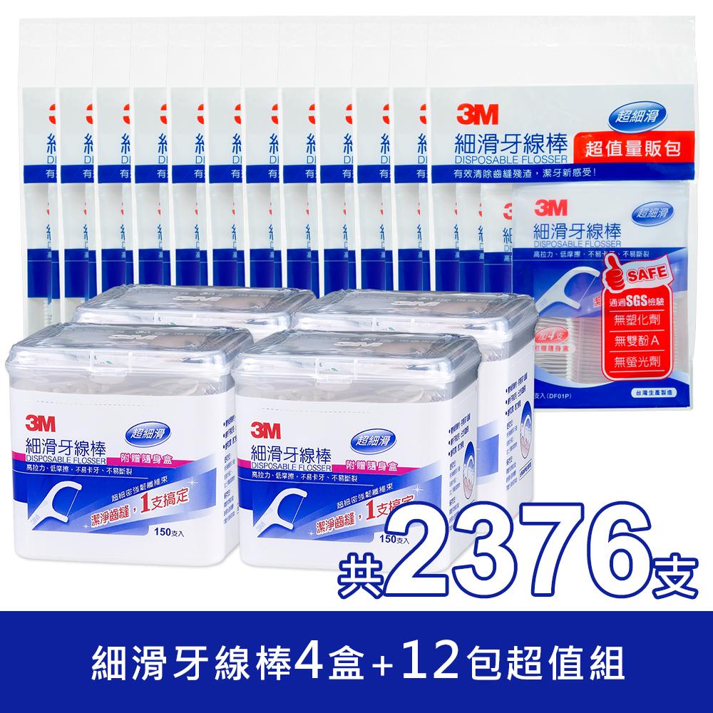 3M 細滑牙線棒4盒+12包超值組 (共2376支)