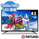 TATUNG大同 43型多媒體LED液晶顯示器 DT-43B10