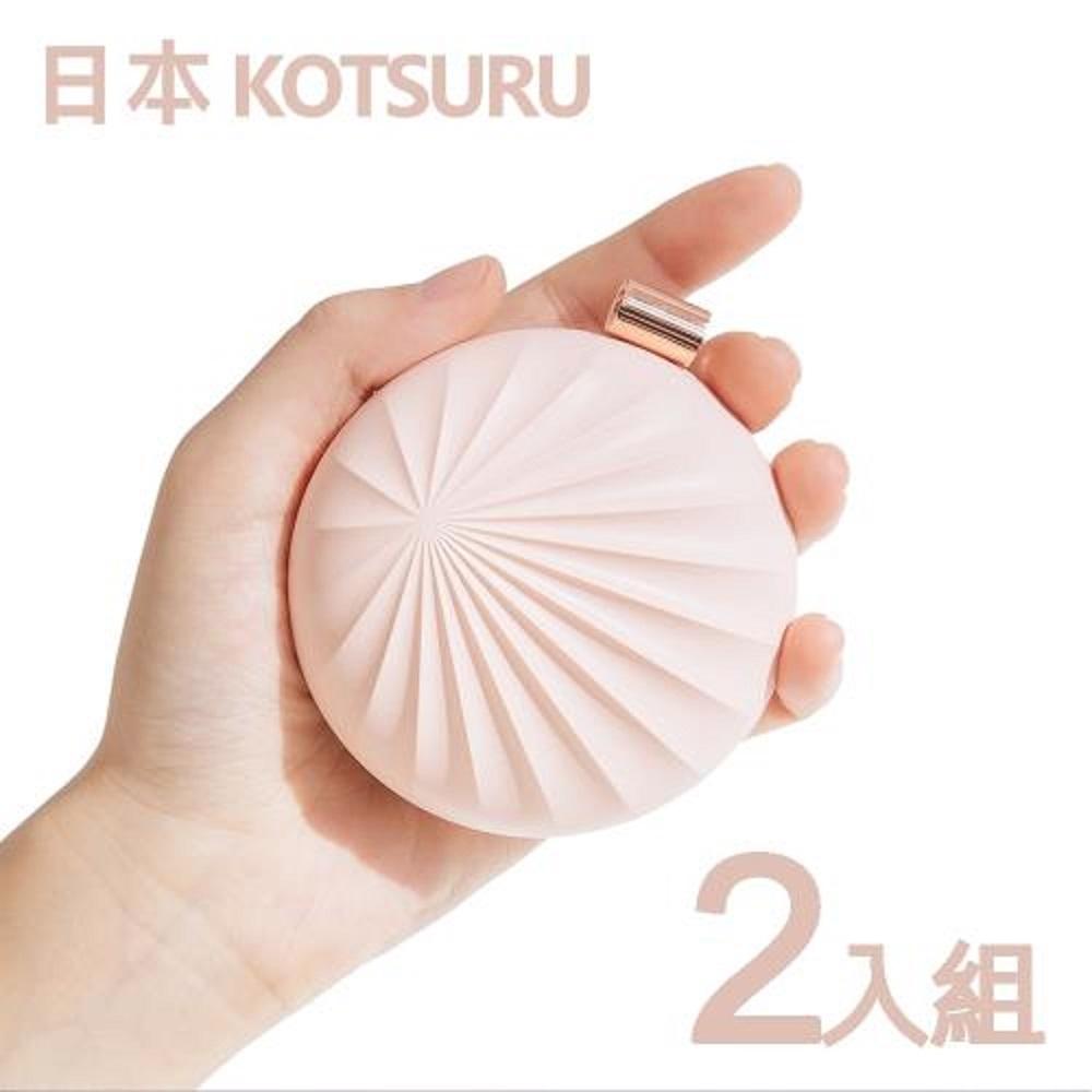 【日本KOTSURU】行動無水香氛機 2入組
