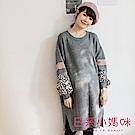 日系小媽咪孕婦裝-韓製孕婦裝~魅力豹紋配色澎袖針織洋裝 (共三色)