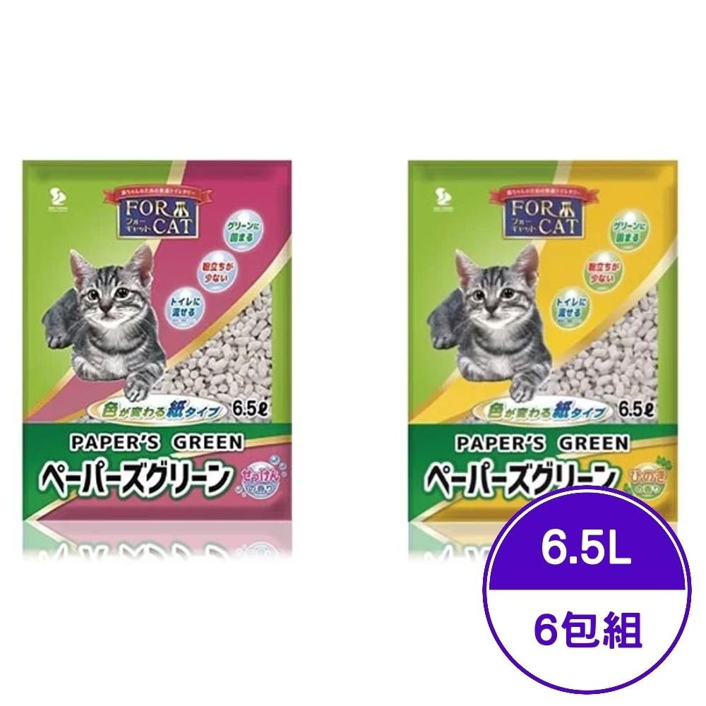 日本FOR CAT-變色凝結紙砂 (檜木香/肥皂香) 6.5L (6包組)
