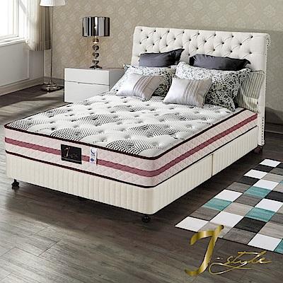 J-style婕絲黛 頂級飯店款抗菌銀離子天絲棉+蠶絲蜂巢式獨立筒床墊 雙人5x6.2尺