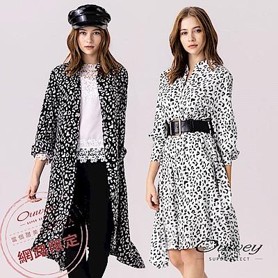 OUWEY歐薇 黑白撞色豹紋印花小立領長版洋裝(黑/白)