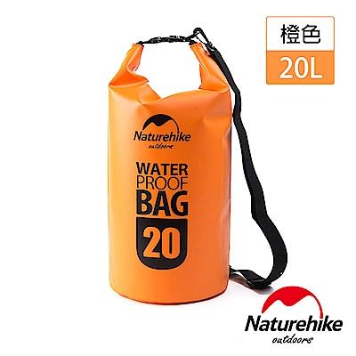 Naturehike  500D戶外超輕量防水袋 收納袋 漂流袋20L 橙色