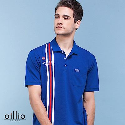 歐洲貴族oillio 短袖POLO 右側雙色條紋 素面款式 藍色