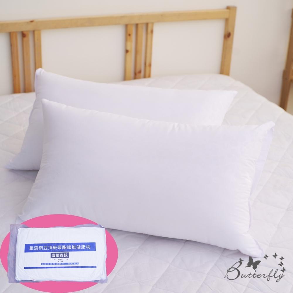 BUTTERFLY-台灣製造-蒙娜麗莎可水洗科技健康枕頭-壓縮包裝出貨一入