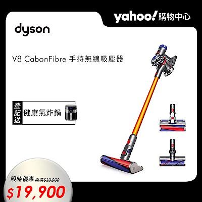dyson V8 CarbonFibre SV10E