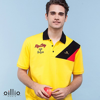 oillio歐洲貴族 短袖素面休閒拼接POLO 吸濕排汗棉料衫 黃色
