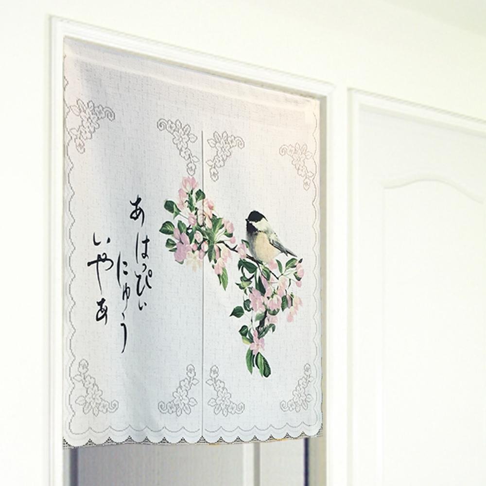 日式雅緻紋花門簾-鳥語 W85XL90