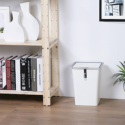 創意達人白色時尚掀蓋垃圾桶(大)2入組