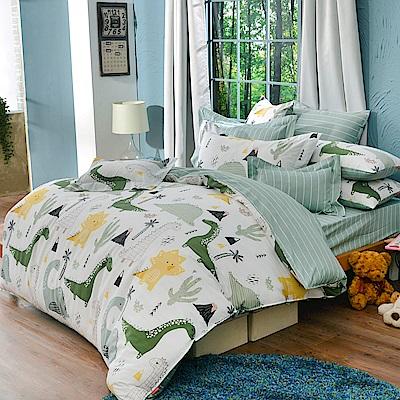 義大利Fancy Belle 侏儸紀帝國 加大純棉防蹣抗菌吸濕排汗兩用被床包組