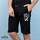 oillio歐洲貴族 休閒彈力直筒短褲 質感超柔棉料伸縮彈性 防皺穿搭款 黑色 product thumbnail 1