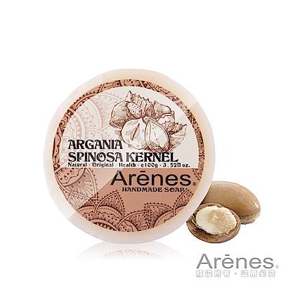 (即期品)Arenes摩洛哥堅果滋養手工皂100g