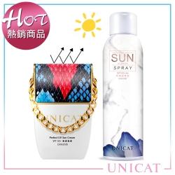 UNICAT變臉貓 清爽潤色 防曬隔離乳SPF50+ ★★★★+香水防曬保濕噴霧