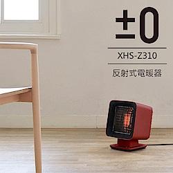 正負零±0 XHS-Z310 反射式電暖器(紅色)