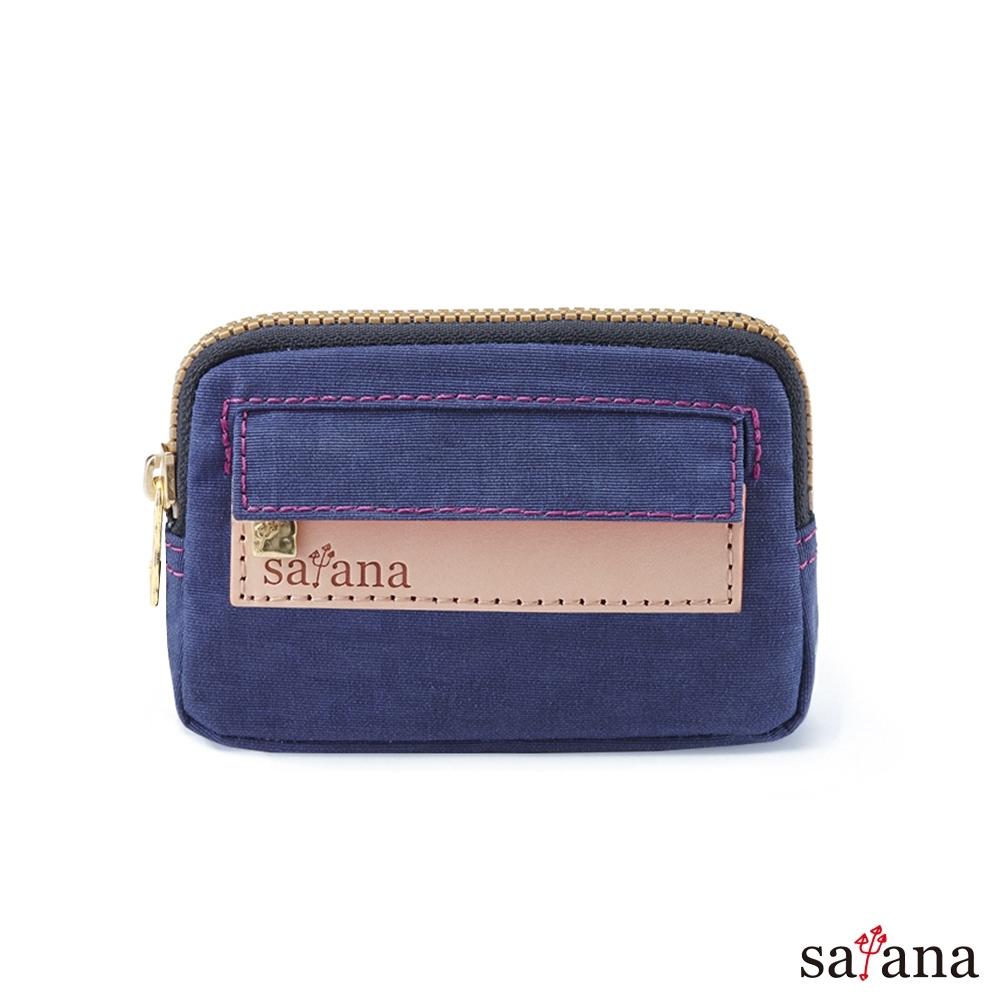 satana - Soldier 小巧零錢包/鑰匙包 - 礦青藍