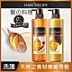 Hair Recipe 蜂蜜 保濕營養洗髮露530ml+護髮精華素530g product thumbnail 1