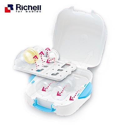 【任選】日本《Richell-利其爾》微波爐專用奶瓶消毒盒