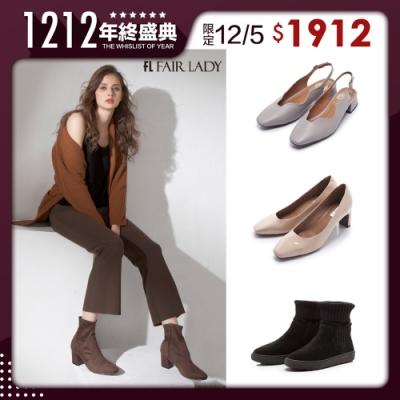 「時時樂限定」FAIR LADY縫線拼接厚底中筒靴/短靴/跟鞋 共5款
