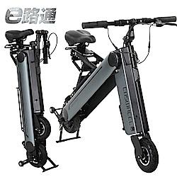 【e路通】ES-F1 機器人36V 鋰電LCD面板高續航 智能APP 一秒折電動自行車
