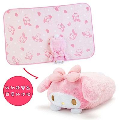 Sanrio 美樂蒂可愛趴趴造型多用途靠墊毛毯(愛心)