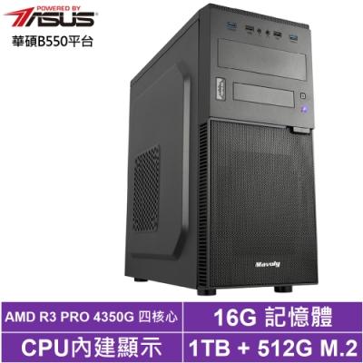 華碩B550平台[新月步兵]R3四核效能電腦