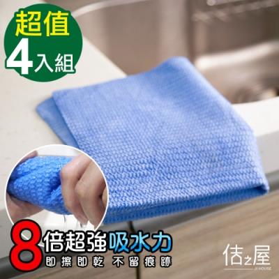 佶之屋 藍博士 3D 魔法布 30x30cm(4入)