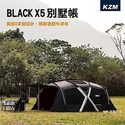 【KAZMI】KZM X5別墅帳 BLACK 帳篷 一房一廳帳 隧道帳