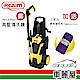 【Reaim 萊姆】高壓清洗機(HDI-X900) product thumbnail 1