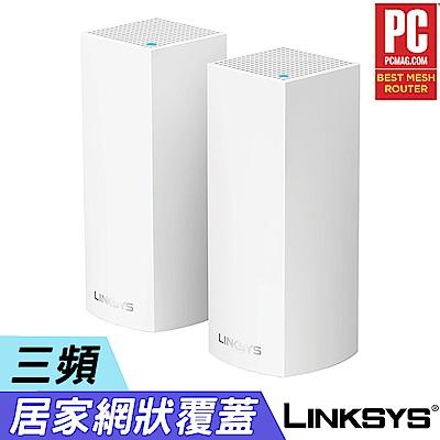 Linksys Velop 三頻Mesh WiFi網狀路由器(二入裝)
