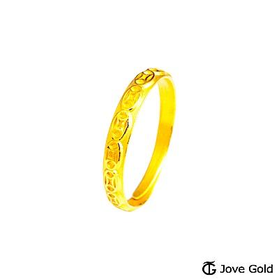 Jove Gold 漾金飾 財源滾滾黃金女戒指