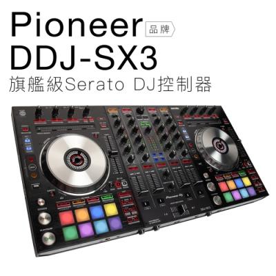 Pioneer DJ DDJ-SX3 旗艦級Serato DJ四軌控制器【保固一年】