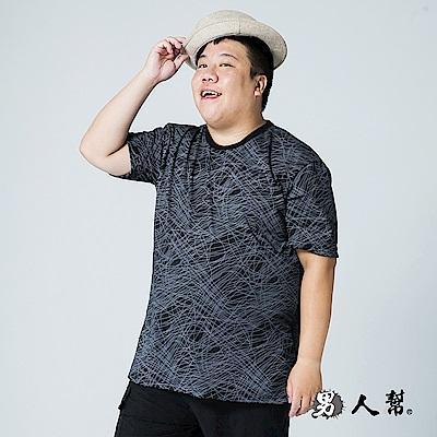 男人幫 T1591韓系線條潮流時尚個性短袖T恤
